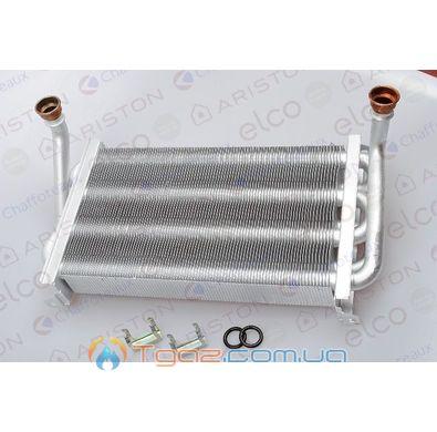 Главный теплообменник на газовый котел Ariston Microgenus Plus 24 MFFI 61011136